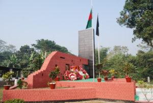 Bangladesh Agricultural University