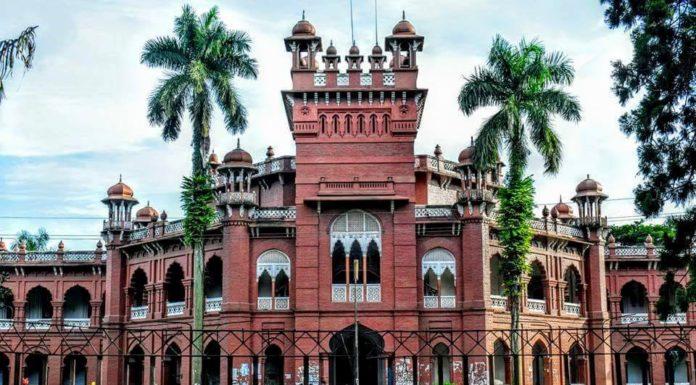 Dhaka University (DU)