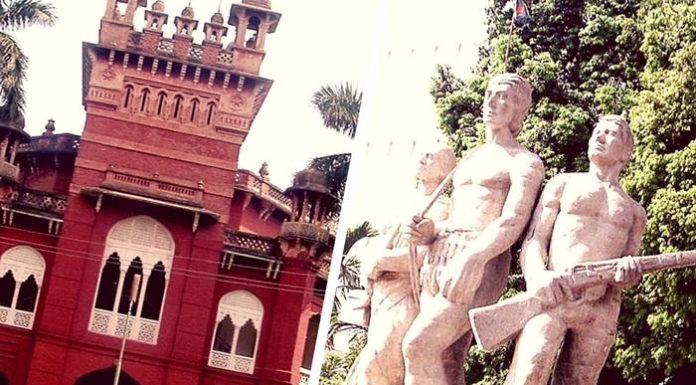 Dhaka University Admission Notice