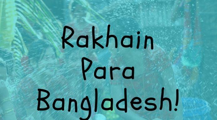 Rakhain Para Bangladesh