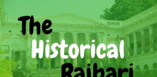 The Historical Rajbari Chittagong