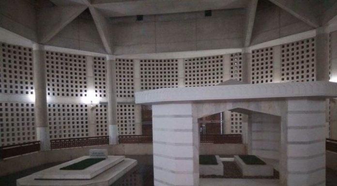 Bangabandhu Memorial Complex