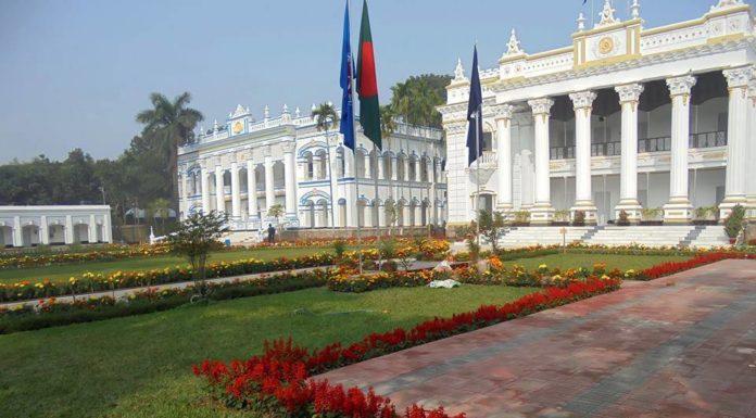 Mohera Zamindar Bari Tangail
