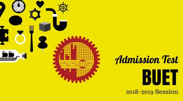 BUET Admission Test Circular 2018-2019
