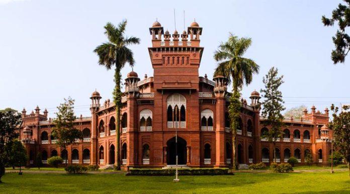Dhaka University KHA Unit 2017 2018 Question and Solution