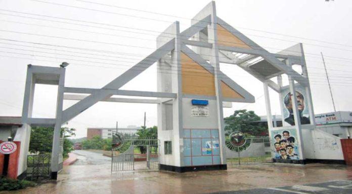 Jessore Science and Technology University
