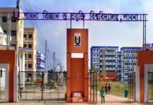 Pabna University of Science and Technology