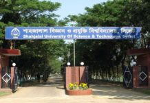 Shahjalal University of Science and Technology
