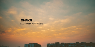 Dhaka District - All Thana or Upazila Postcode or Zip Code