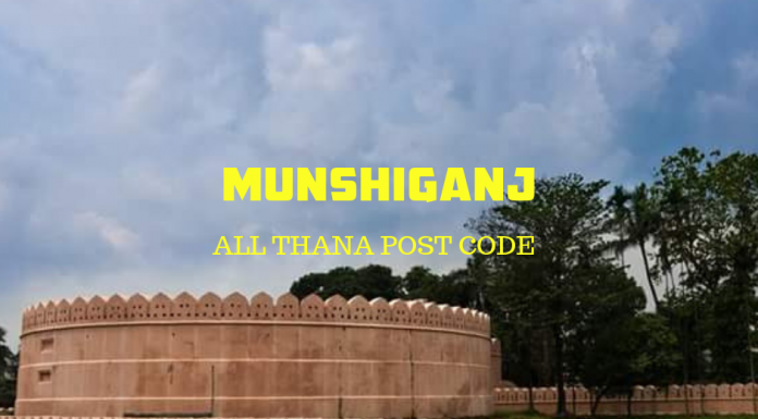 Munshiganj District – All Thana or Upazila Postcode or Zip Code