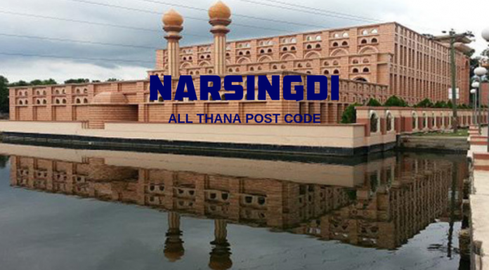 Narsingdi District – All Thana or Upazila Postcode or Zip Code