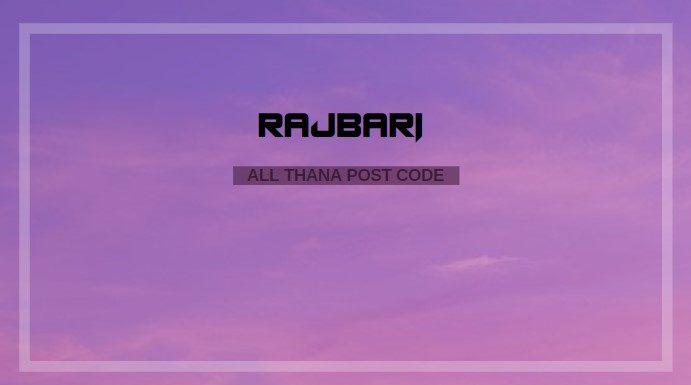 Rajbari District – All Thana or Upazila Postcode or Zip Code