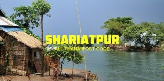 Shariatpur District – All Thana or Upazila Postcode or Zip Code