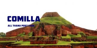 Comilla District – All Thana or Upazila Postcode or Zip Code