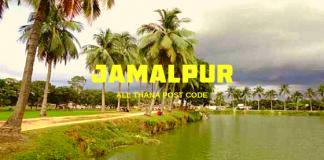 Jamalpur District – All Thana or Upazila Postcode or Zip Code