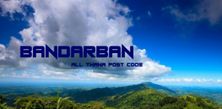 Bandarban District – All Thana or Upazila Postcode or Zip Code
